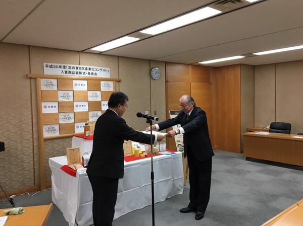 宇治紅茶「芯聖乃香」がバイヤー賞に選ばれました!!