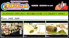 ナイトシャッフル【NIGHT・SHUFFLE】    FBS福岡放送
