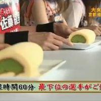元祖!大食い王決定戦  テレビ東京のサムネイル