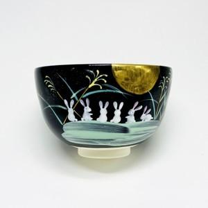 黒釉月うさぎ 【抹茶椀・清水焼】