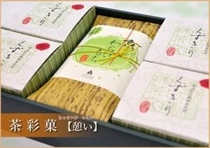 『茶彩菓【憩い】京くずきり&京わらびもちギフトセット』
