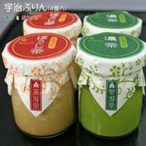 宇治ぷりん【濃茶&ほうじ茶・4個入】