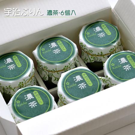 宇治ぷりん【濃茶・6個入】