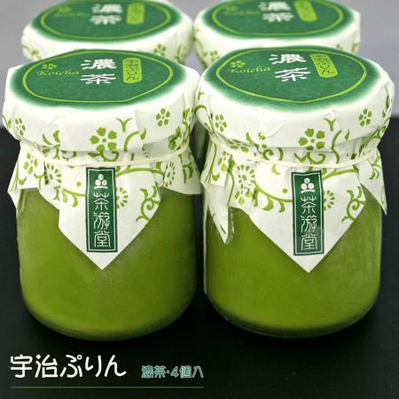 宇治ぷりん【濃茶・4個入】