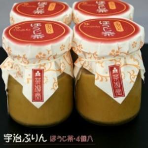宇治ぷりん【ほうじ茶・4個入】