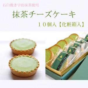 抹茶チーズケーキ 10個入り(化粧箱入)