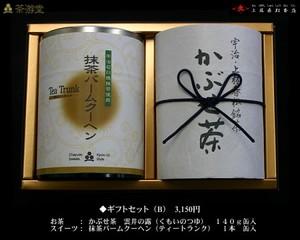 銘茶&スイーツギフト(B)