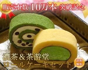 濃茶&茶游堂抹茶ロールケーキセット