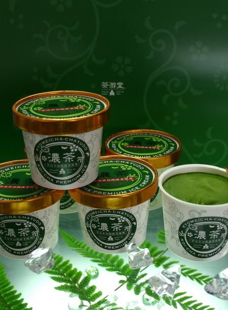 濃茶アイスクリーム  8個入り
