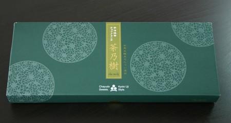 宇治抹茶チョコクランチ【茶乃樹】